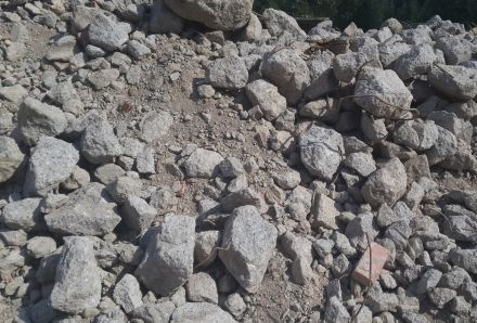 Бой бетона