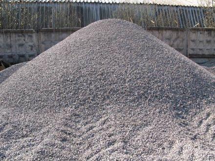 Отсев бетонный